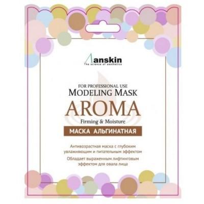 Альгинатная маска Anskin Aroma Modeling Mask, 25 гр