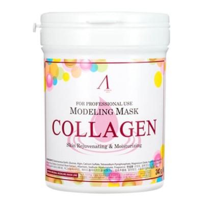 Альгинатная маска Anskin Collagen Modeling Mask, 240 гр