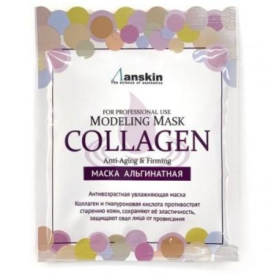 Альгинатная маска Anskin с коллагеном укрепляющая - Collagen Modeling Mask, 25 гр
