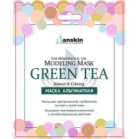 Альгинатная маска Anskin Green Tea Modeling Mask, 25 гр