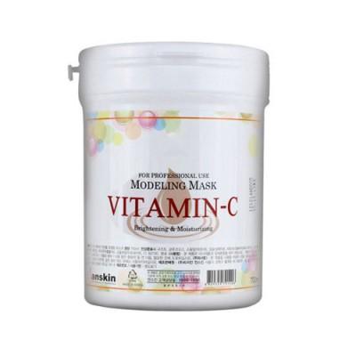 Альгинатная маска Anskin Vitamin-C Modeling Mask, 240 гр