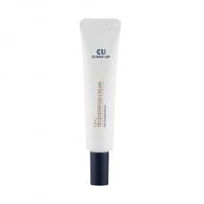 Регенерирующий крем CU SKIN  CLEAN-UP EX-C REGENERATION CREAM, 35 МЛ