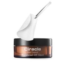 Салфетки Ciracle Pore Control Blackhead Off Sheet для удаления черных точек, 30 шт