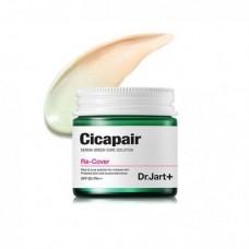 Крем-корректор для проблемной кожи Dr.Jart+ Cicapair Derma Re-Cover SPF40, 55 мл
