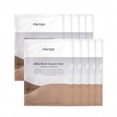 Маска тканевая для восстановления биома кожи Bifida Biome Ampoule Mask, 30 гр