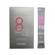 Маска для волос Masil 8 Seconds Salon Hair Mask, 10 мл