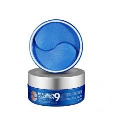 Увлажняющие гидрогелевые патчи с пептидами Medi-Peel Hyaluron Aqua Peptide 9 Ampoule Eye Patch, 60 шт