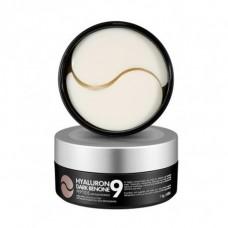 Патчи осветляющие с пептидами Medi-Peel Hyaluron Dark Benone Peptide 9 Ampoule Eye Patch, 60 шт