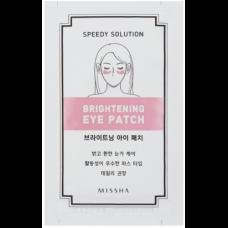 Маска-патч для кожи вокруг глаз MISSHA Speedy Solution Brightening Eye Patch